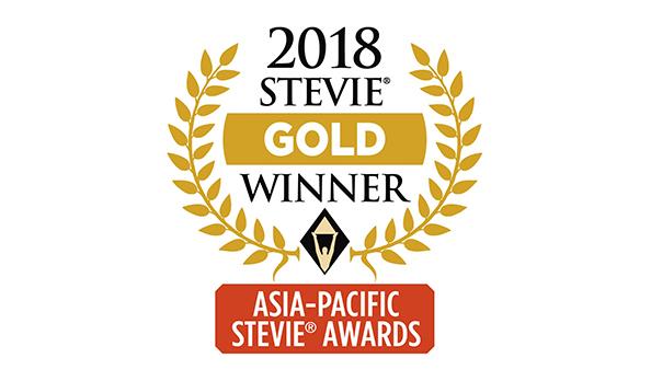 2018 Stevie Award